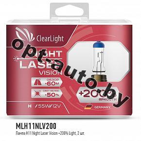 Автолампы Clearlight H11 12V-55W Night Laser Vision +200% Light (2 шт.)